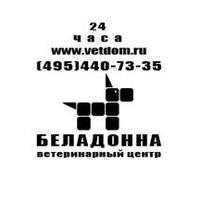 Беладонна (Раменки)