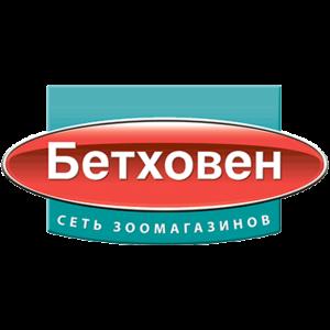 Бетховен(Тверская)