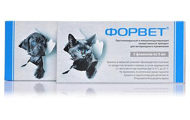 Общая информация о препарате Форвет