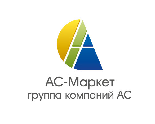 Ас-Маркет группа компаний