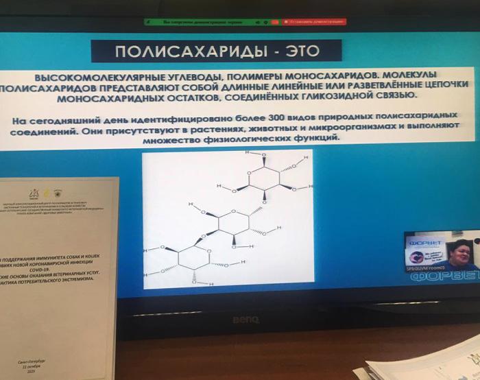 полисахариды-это